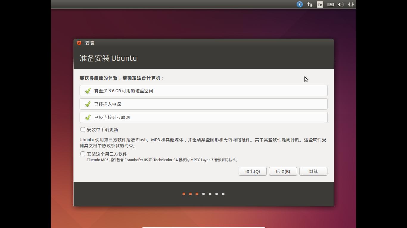 ubuntu install step03