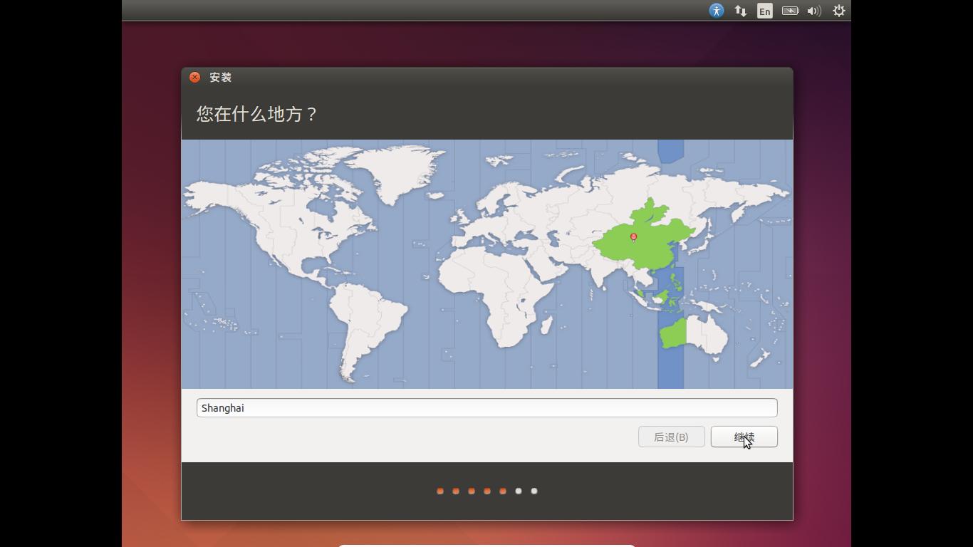 ubuntu install step14