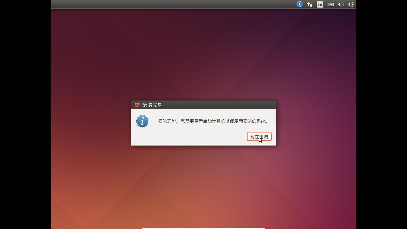 ubuntu install step22
