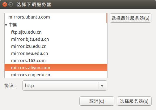 ubuntu config04