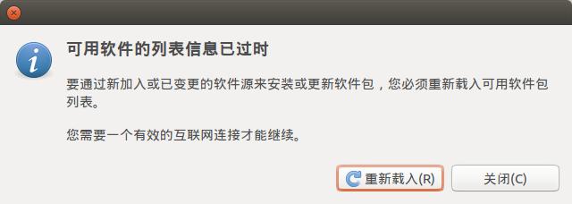 ubuntu config05