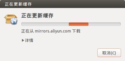 ubuntu config06