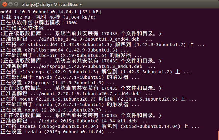 ubuntu config09